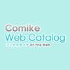 会場MAP | Comike Web Catalog
