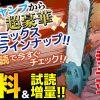 電子書籍ストア - デジタル漫画・コミック購入ならhonto - 無料・試し読みも