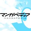 マンガペディア(MANGA PEDIA)
