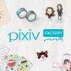 ものづくりがもっと楽しくなるアイテム制作サービス - ピクシブファクトリー - pixivF
