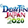 DOUJIN JAPAN 2020