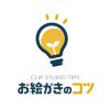 CLIP STUDIO TIPS| 創作に役立つ知識の共有サービス