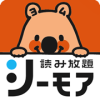 コミックシーモア読み放題|漫画・電子書籍が読み放題!