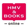 HMV&BOOKS online - 本・CD・DVD・ブルーレイ・ゲーム・グッズの通販専門サイト