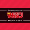 週刊少年マガジン公式サイト | マガジンファンになろう!