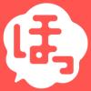 マンガほっと - 人気マンガや名作マンガが基本無料で毎日読めるマンガアプリ
