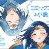 総合TOP 電子書籍 | ひかりTVブック