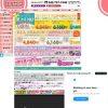 XO-Shop 〜サークルシート・大型ポスター印刷〜