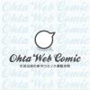 Ohta Web Comic [太田出版のウェブ漫画]