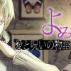 COMIC MeDu (こみっくめづ)