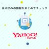 漫画賞の関連情報 - フォロー - Yahoo! JAPAN