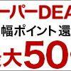 【楽天市場】漫画 画材 セットの通販