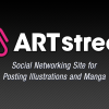 Social Networking Site for Posting Illustrations and Manga - ART street by MediB