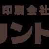 プリントマウス~同人誌印刷 | 東京・板橋の印刷所