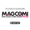 MAGCOMI|マッグガーデン発のWEBマンガサイト